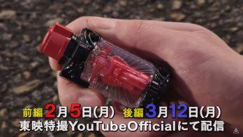 『仮面ライダービルド』スピンオフ予告動画に登場する北都&西都のフルボトルとベストマッチ!