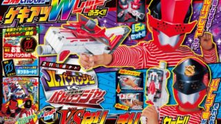 特撮ホビー誌2月:『仮面ライダービルド』ハザードフォーム!最恐のローグ?『ルパンレンジャーVSパトレンジャー』特集