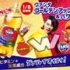 菅田将暉さんのファンタ新CMが『仮面ライダーW』っぽい~!ビタミン将暉とパワフル将暉がWで美味しい!ポーズもWw