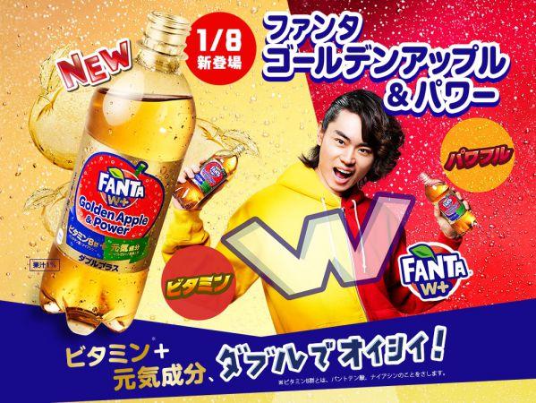 菅田将暉さんのファンタ新CMが『仮面ライダーW』っぽい