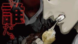 『仮面ライダーアマゾンズ』の漫画作品「仮面ライダーアマゾンズ外伝 蛍火」が3月1日発売「モーニング」に掲載!
