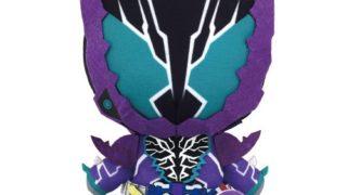 『仮面ライダービルド』ぬいぐるみマスコット「仮面ライダーローグ」が2月発売!なぜかこれだけ通販?予約受付中 可愛いなぁ