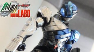 仮面ライダービルド「創動 BUILD7」にスマホウルフフォームがラインナップ!左腕のスマホ部分もシールで緻密な模様を再現!