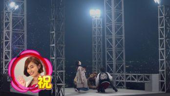 『仮面ライダービルド』あらすじ紹介に紗羽さんが初参加!