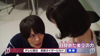 『仮面ライダービルド』第25話「アイドル覚醒」