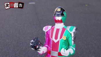 『ルパンレンジャーVSパトレンジャー』#2「国際警察、追跡せよ」