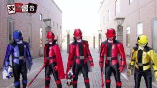 『ルパンレンジャーVSパトレンジャー』第3話の予告でルパンレッドが3人に!VSビークル合体こんどはパトカイザー!