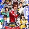 『炎神戦隊ゴーオンジャー』TVシリーズがBlu-ray化!豪華3BOXで8/8より発売!新規映像特典として座談会が収録予定!