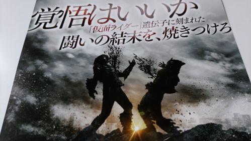 映画『仮面ライダーアマゾンズTHE MOVIE最後ノ審判』のストーリー