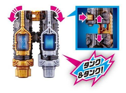 仮面ライダービルド DXフルフルラビットタンクボトル