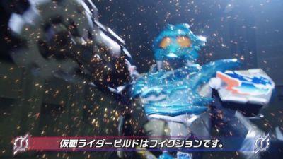 『仮面ライダービルド』第27話「逆襲のヒーロー」