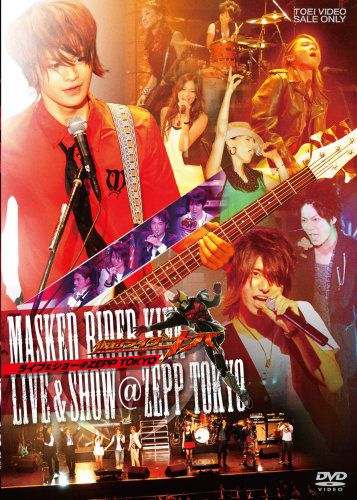 MASKED RIDER KIVA-LIVE&SHOW @ ZEPP TOKYO(DVD)