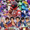 『宇宙戦隊キュウレンジャー』ファイナルライブツアー2018いよいよスタート!DVDが7月11日発売!Amazonで予約開始!