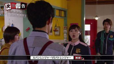 『ルパンレンジャーVSパトレンジャー』第8話「快盗の正体」