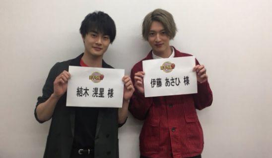 『ルパンレンジャーVSパトレンジャー』が仮面ラジレンジャーに、伊藤あさひさん&結木滉星さんのWレッドはミラクル9に出演!