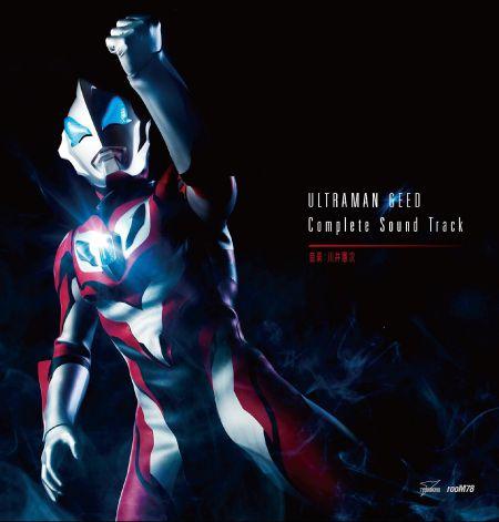 ウルトラマンジード Complete Original Sound Track CD