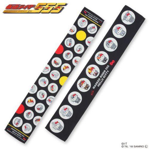仮面ライダー555(ファイズ)×ハローキティ ヘリンボンマフラータオル