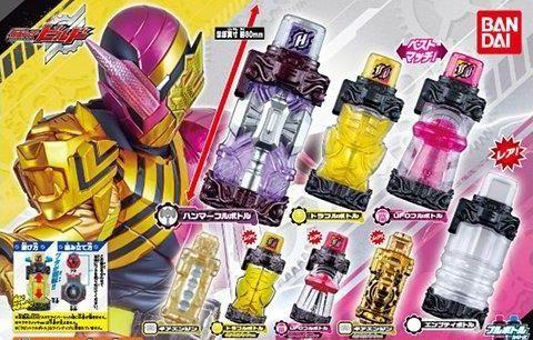 仮面ライダービルド「GPフルボトル13」の謎のボトル「ハンマーフルボトル」やエンプティボトルほか画像が公開!