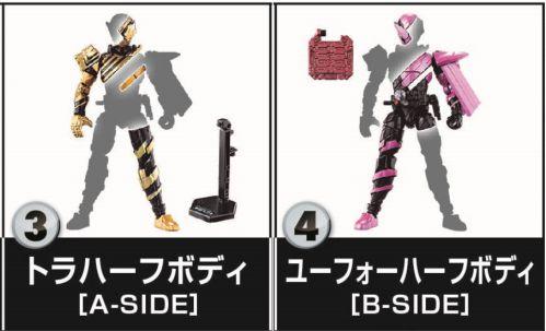 「創動 仮面ライダービルド BUILD9」にトラユーフォーフォームがラインナップ!