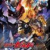 「仮面ライダービルド Blu-ray COLLECTION 2」収録内容