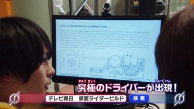『仮面ライダービルド』第33話「最終兵器エボル」のあらすじ&予告