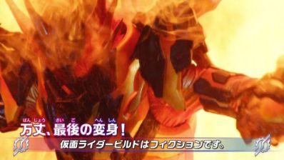 『仮面ライダービルド』第34話「離れ離れのベストマッチ」