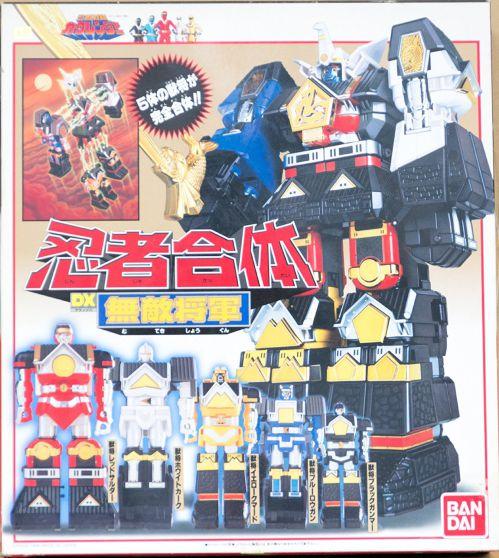 忍者戦隊カクレンジャーのスーパーミニプラ