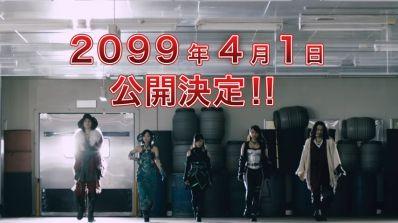 細貝圭、水崎綾女、唐橋充、平田裕香が宇宙戦隊キュウレンジャーのVシネマに登場!