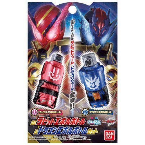 「DXラビットエボルボトル&ドラゴンエボルボトルセット」で仮面ライダーエボル ラビットフォームとドラゴンフォームに変身!