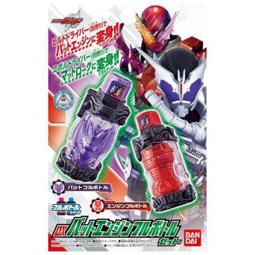 仮面ライダービルド「DXバットエンジンフルボトルセット」に仮面ライダーマッドローグとビルド バットエンジンフォームが登場!