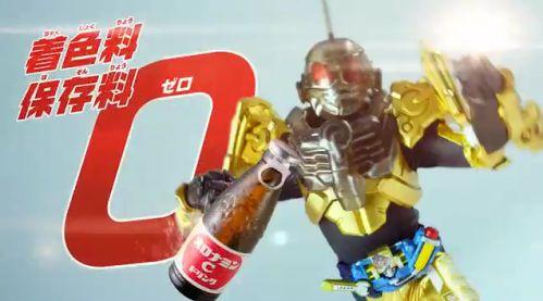 『仮面ライダービルド』オロナミンCのCM「勝利の法則」篇