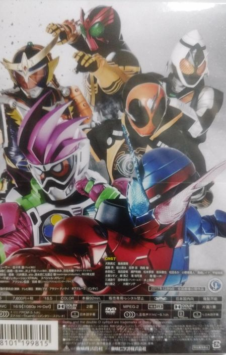 『仮面ライダー平成ジェネレーションズFINAL』コレクターズパックのスペシャルパッケージ