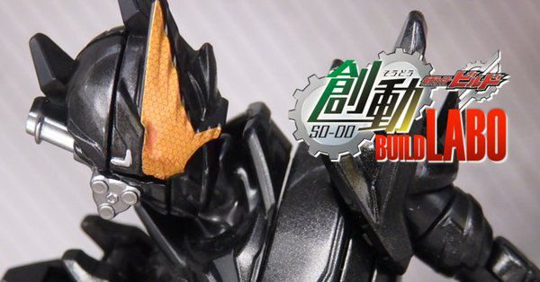 「創動 仮面ライダービルド BUILD10」にホークガトリングハザードフォームがラインナップ!