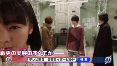 『仮面ライダービルド』第36話