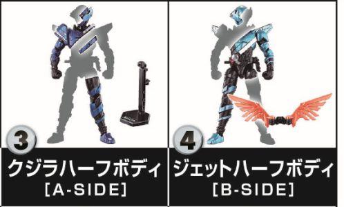 「創動 仮面ライダービルド BUILD10」にキリンサイクロンフォームとクジラジェットフォームがラインナップ!