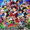 「宇宙戦隊キュウレンジャー Blu-ray COLLECTION 4」ジャケットが公開