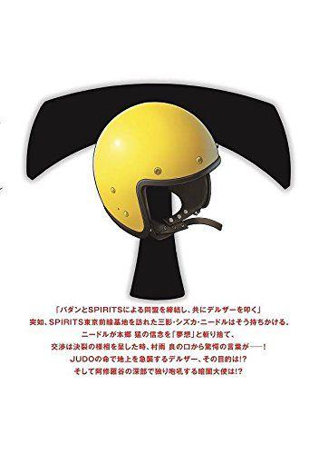 「新 仮面ライダーSPIRITS」第18巻