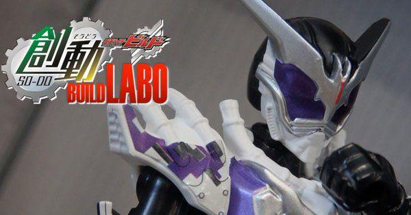 「創動 仮面ライダービルド BUILD11」に仮面ライダーマッドローグがラインナップ
