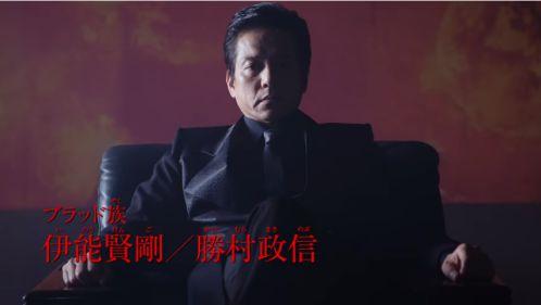 『劇場版 仮面ライダービルド Be The One』本予告
