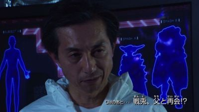 『仮面ライダービルド』第41話「ベストマッチの真実」