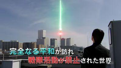 『炎神戦隊ゴーオンジャー 10 YEARS GRANDPRIX』予告編