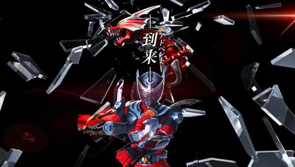 仮面ライダー龍騎「CSM Vバックル」