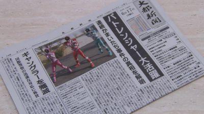 『ルパンレンジャーVSパトレンジャー』第19話「命令違反の代償」