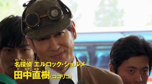 『快盗戦隊ルパンレンジャーVS警察戦隊パトレンジャー en film』本予告