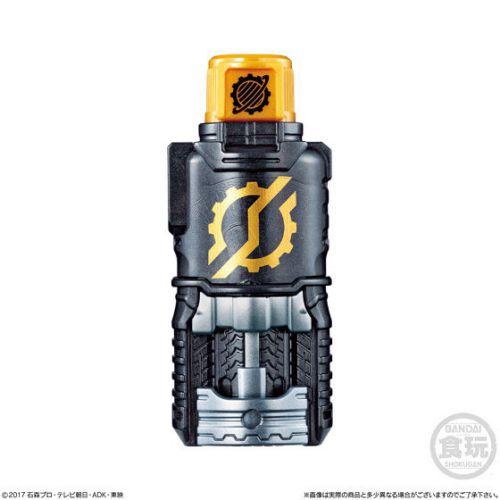 仮面ライダービルド SGフルボトル10 ライダーエボルボトル