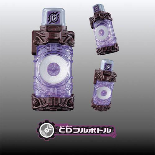 仮面ライダービルド「パンドラボックス型CDボックスセット」DX CDフルボトル