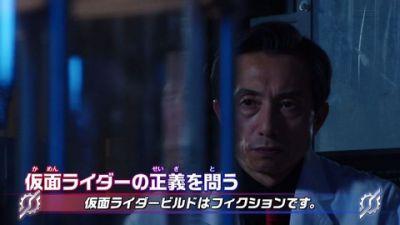 『仮面ライダービルド』43話「もう一人のビルド」あらすじ&予告