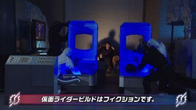 『仮面ライダービルド』第44話「エボルトの最期」のあらすじ&予告