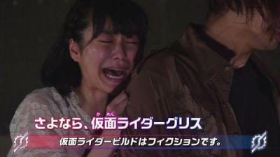 『仮面ライダービルド』第47話「ゼロ度の炎」あらすじ&予告
