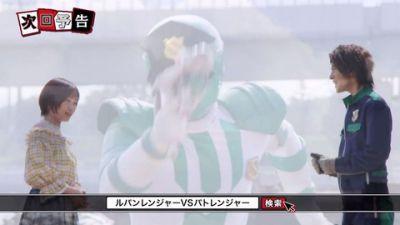 『ルパンレンジャーVSパトレンジャー』第22話「人生に恋はつきもの」あらすじ&予告